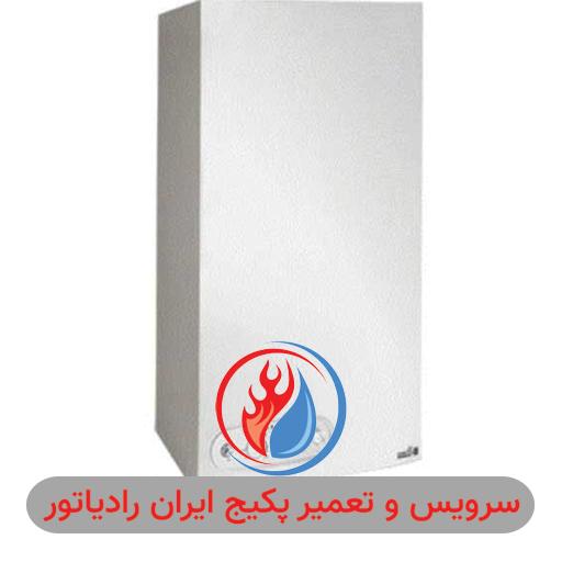 سرویس و تعمیر پکیج ایران رادیاتور